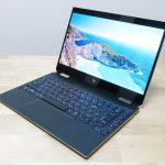 HP Spectre x360 13-ap0000をレビュー さながら宝石のような造形美とカラバリが魅力の13インチ2-in-1ノート